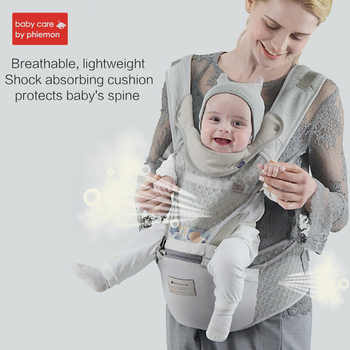 Babycare Baby Carrier Walkers Baby Sling ergonomic Hold Waist Belt  Infant backpack pouch wrap multifunctional infant kangaroo - DISCOUNT ITEM  30% OFF All Category