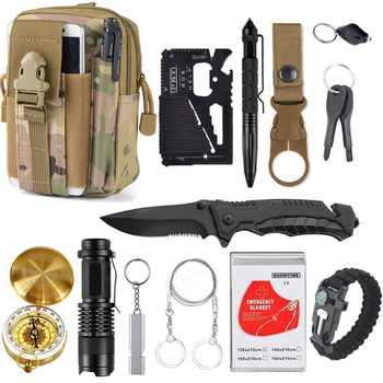 13 in 1 survival Gear kit Set Outdoor Camping Travel Survival Products EDC Tool Emergency Supplies Tactical Tools for Wilderness - DISCOUNT ITEM  21 OFF Sports & Entertainment