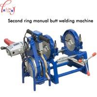 Second ring manual butt welding machine PE63 160 pipe fusion welder tool PE tube welding machine piping hot melt engine 1pc