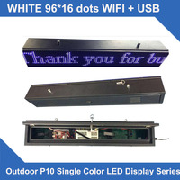 LED SCROLLING SIGN P10 LED Signs for Window Front White Color Led Display Board waterproof cabinet16*96 dots wifi control system