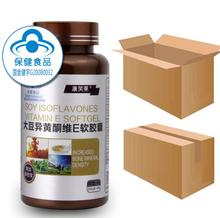 Free shipping soy isoflavones vitamin e softgel increased bone mineral density 60 pcs