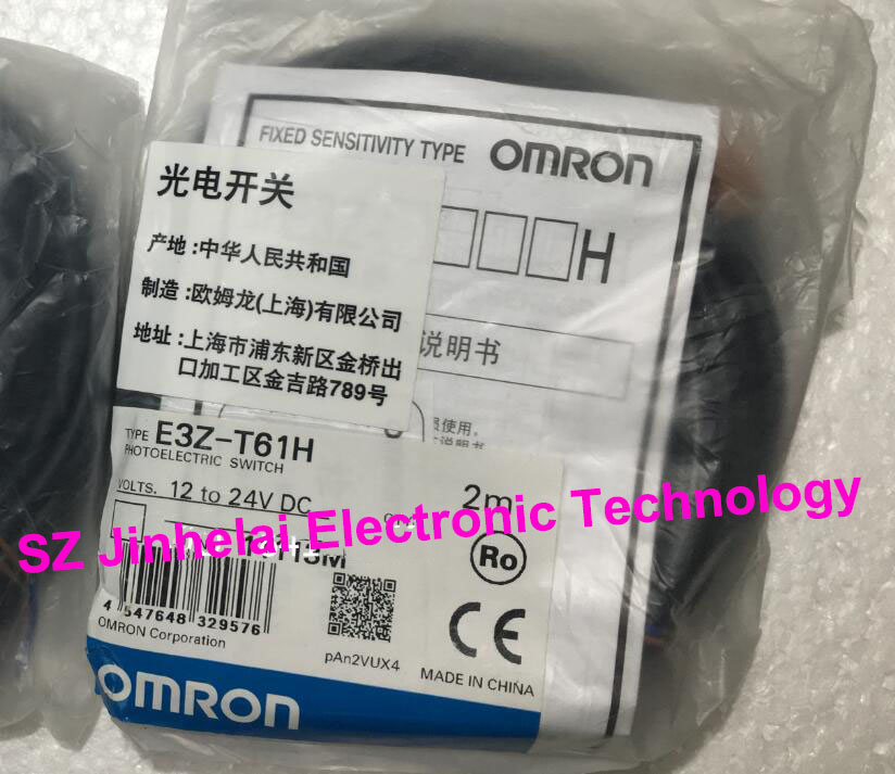 New and original  E3Z-T61H  ORMON Photoelectric switch   12-24VDC   2M e3x hd10 new and original ormon photoelectric switch optical fiber amplifier 12 24vdc 2m