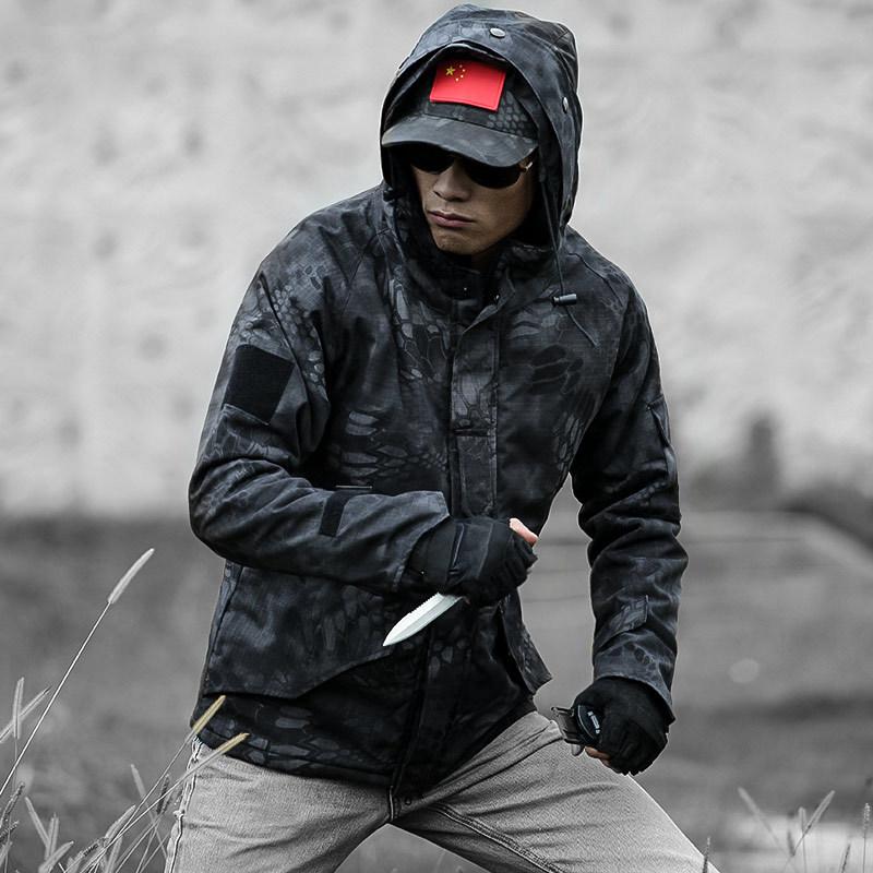 Mens Autumn Winter Coats Casual Military Equipment Fashion Trend Jacket Jacket Men Waterproof
