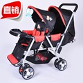 Before and after the twin baby cart Light foldable baby sit on two double bb children's cart