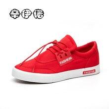 New Brand Men Canvas Shoes Spring Autumn 2018 Lace-up High Style Men Vulcanize Shoes Fashion Flats Youth Men Shoes Hot Sale