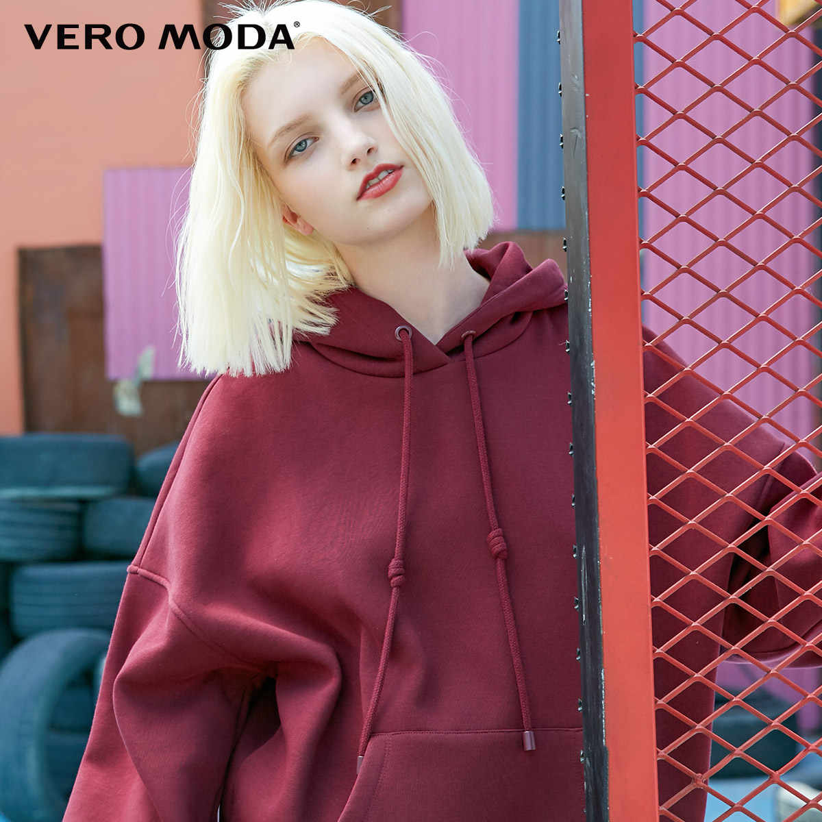 Vero Moda Women's 2019 hooded padded plush velvet leisure sweatshirt | 318333504