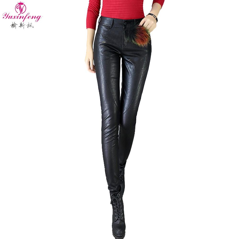 Yuxinfeng été mince dames Pu cuir pantalon taille haute fermeture éclair Slim Faux cuir pantalon femmes Skinny bouton mode pantalon