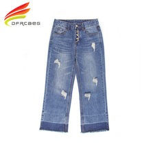 DFRCAEG 26-32 Single Breasted Denim Wide Leg Pants With Hole Plus Size Jeans Trousers Vintage Ankle-Length High Waist Pantalones