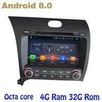 Octa core PX5 Android 8.0 car dvd gps for kia k3 cerato forte 2012 2016 with 4G RAM 32G ROM radio wifi 4g usb auto Multimedia