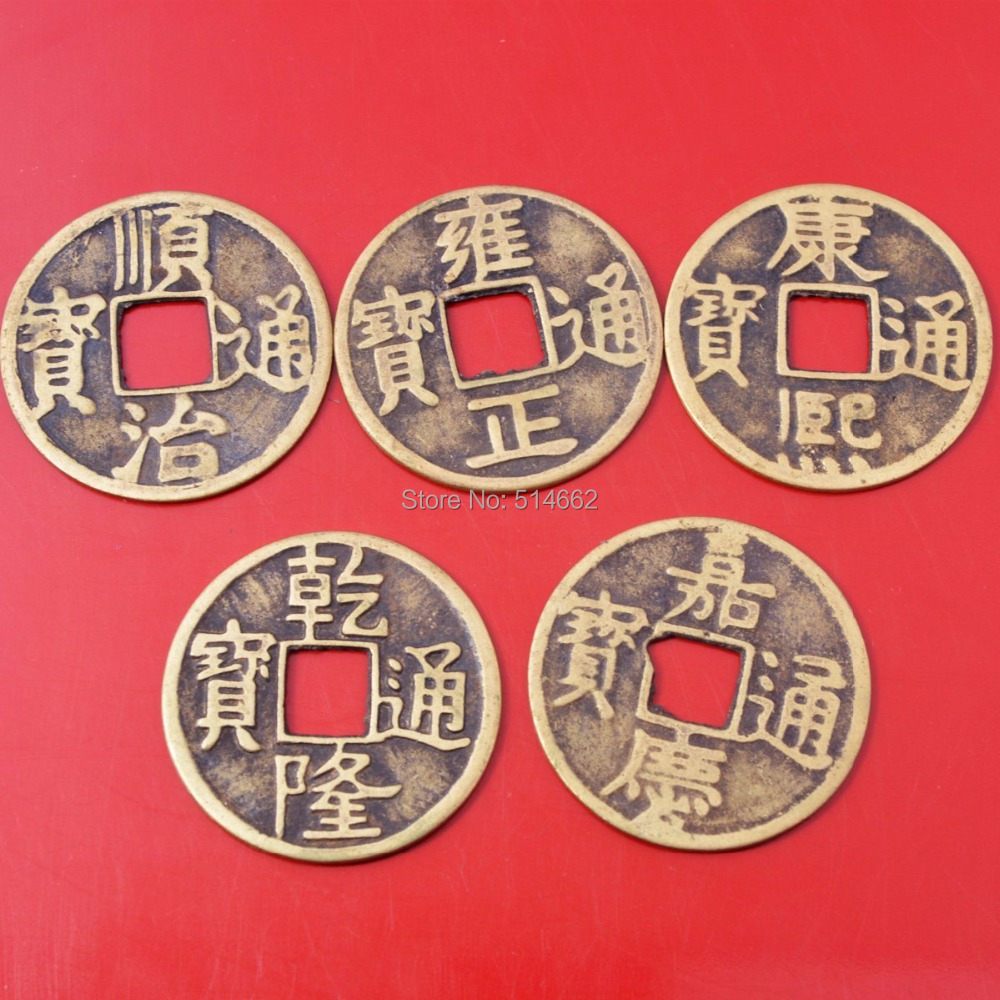 Compare prices on qing dynasty emperors online shopping for House of dynasty order online