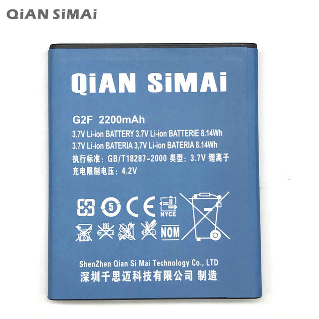 QiAN SiMAi G2F Battery  2200mAh Li-ion Battery Replacement For JIAYU G2F G2 G2S Smart Phone Batterie Bateria + Tracking Code