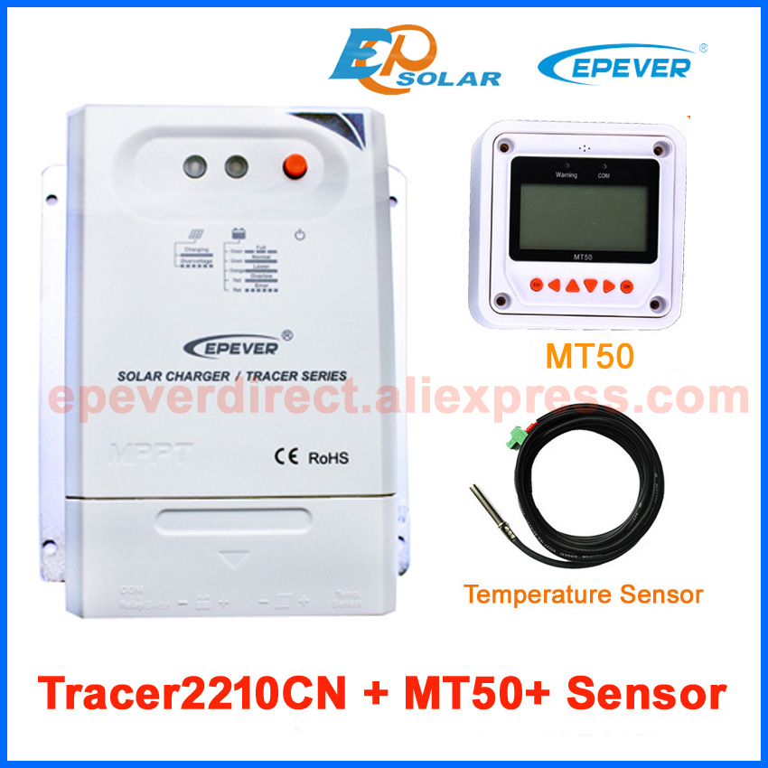 EP series Tracer2210CN +white MT50 remote meter solar battery controller temperature sensor cable free shipping 20a 12 24v solar regulator with remote meter for duo battery charging