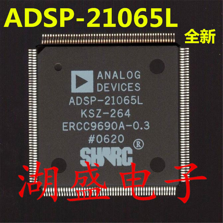 5PCS ADSP 21065LKSZ 264 QFP NEW