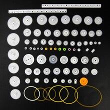Умная электроника 75 шт./лот пластиковая шестерня, стойка, шкив, ремень, Червячная Шестерня, одинарная и двухзубчатая 8-56 зубьев