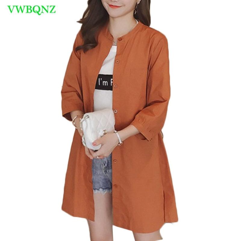 Thin Coat Women Sun protection Windbreaker Summer New Korean Plus size   Trench   Coats Women's O collar Casual Cardigan 3XL A613