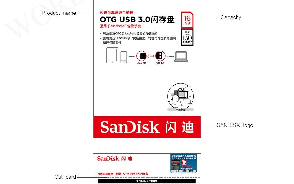 SANDISK-OTG-XQ_13