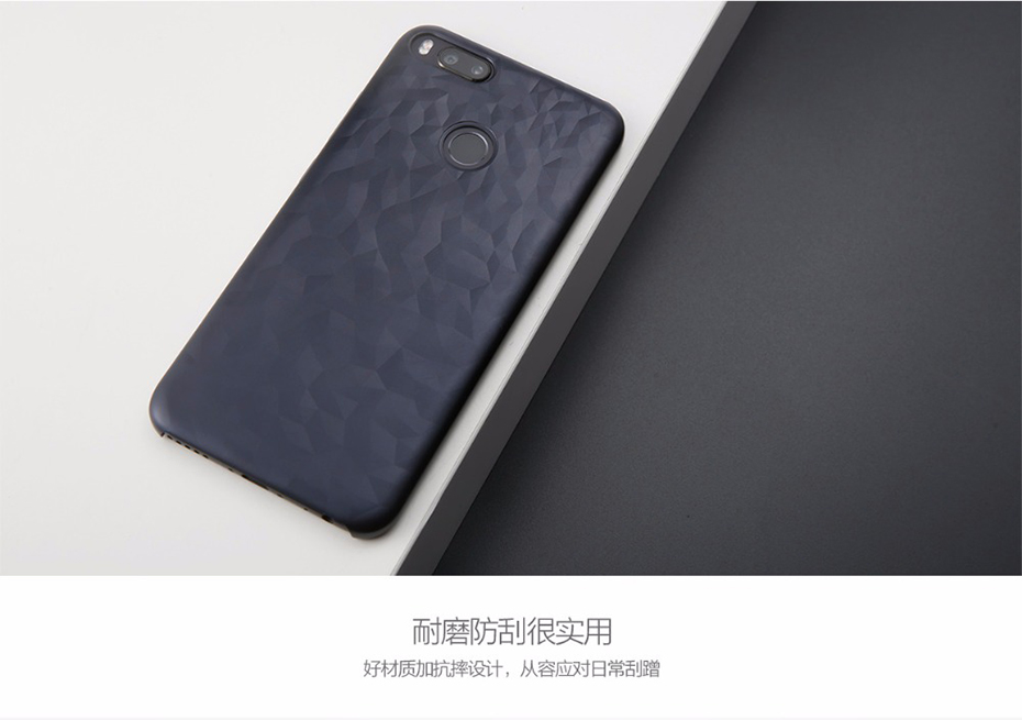 Xiaomi Mi 5X Texture Hard Case Original Back Cover PC + Laquer 5.5 Full Protect Compatible with Mi 5X Abstract Design 2017 (1)