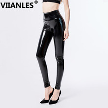 VIIANLES High Quality PU Leather Leggings Women Waist Pants Elastic Fitness Leggins Plus Size Legging Skinny Trousers XXXL