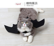 2019 New Halloween decorations pet bat wings cool dog cat black disguise clothes Pet Cat Party cosplay