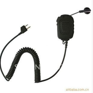 The microphone headset with PTT intercom button