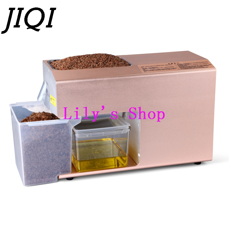 Household Oil Press machine aluminum electric Cold Hot press for peanut Small Home automatic mini seed oil extraction machine EU household oil press machine cold hot press for peanut small home automatic mini seed oil extraction machine eu stock