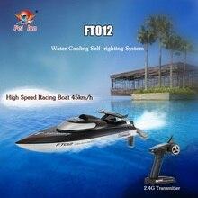 FT012 2.4 г бесщеточный RC Гонки Высокое Скорость лодка с водяным охлаждением остойчивый Системы обновлен FT009 гоночная лодка