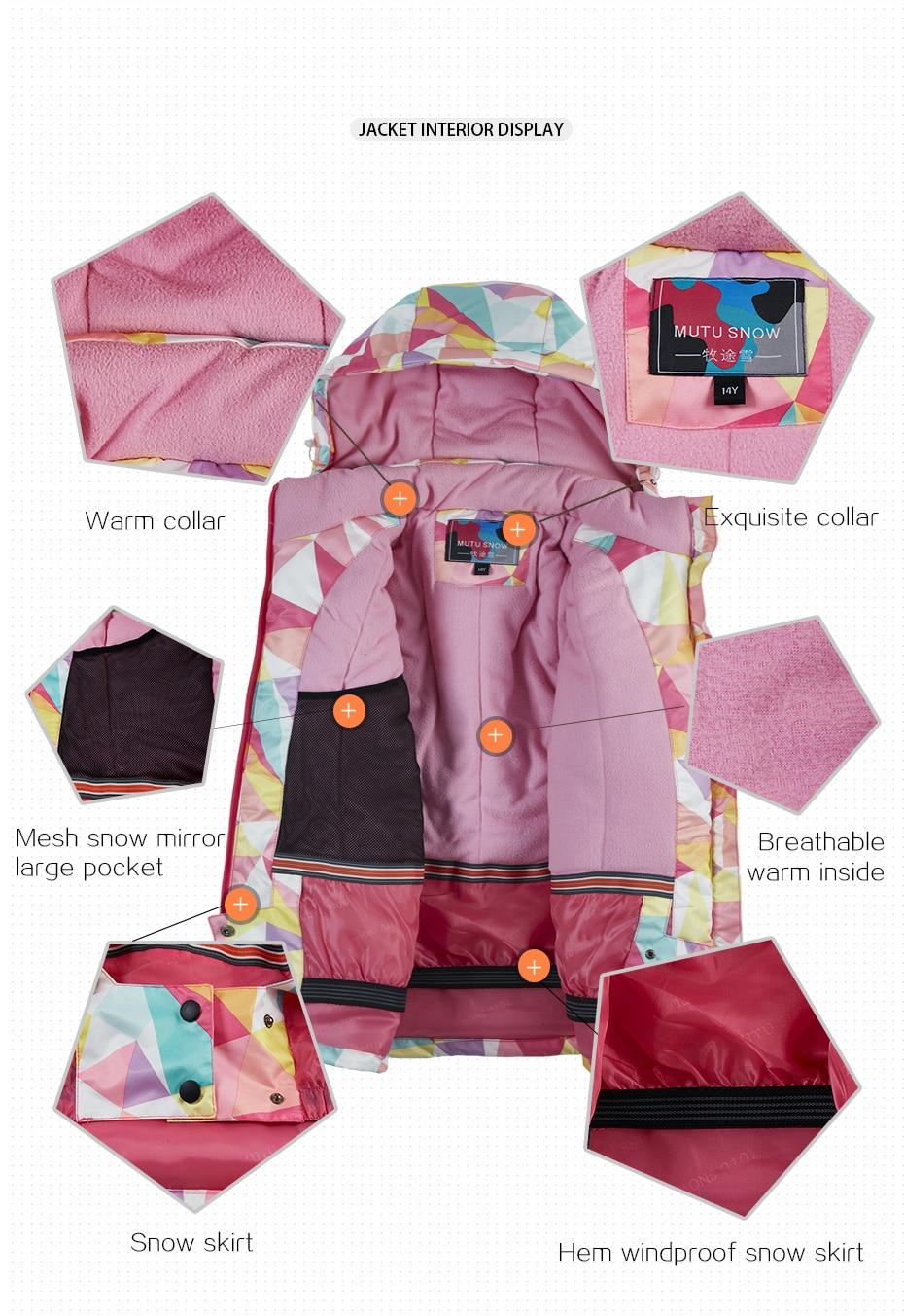 儿童滑雪服套装模板_19