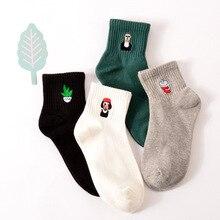35-40 Мужская Хлопка Harajuku Calcetines Носки для Женщин Мужчин Ulzzang Черный Белый Японские Носки