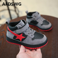AFDSWG Spring And Autumn Fashion Black Five Pointed Star Casual Sneakers For Boys Red Kids Shoes