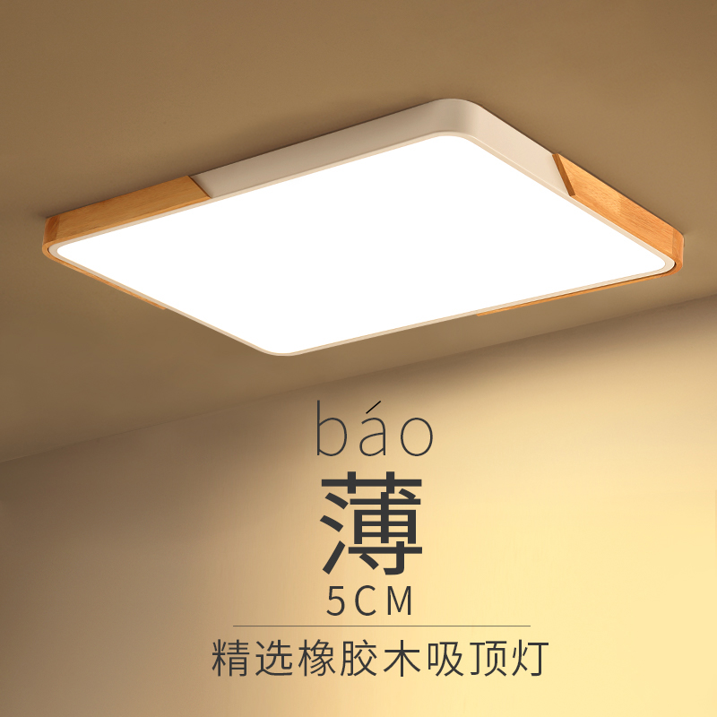 Modern living room ceiling lamp Wooden luminaire bedroom ceiling lighting nordic illumination home fixtures LED ceiling lights modern led living room floor lamp wooden luminaire bedroom standing lamps nordic illumination home deco lighting fixtures