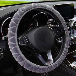 Car Covers Three-Dimensional P