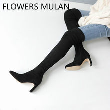 d7e95421fd7 New Winter Black Grey Suede Thigh High Boots Women Chic Pointed Toe Sewing  Ladies Booties Side Zip Middle Kitten Heel Shoes Girl