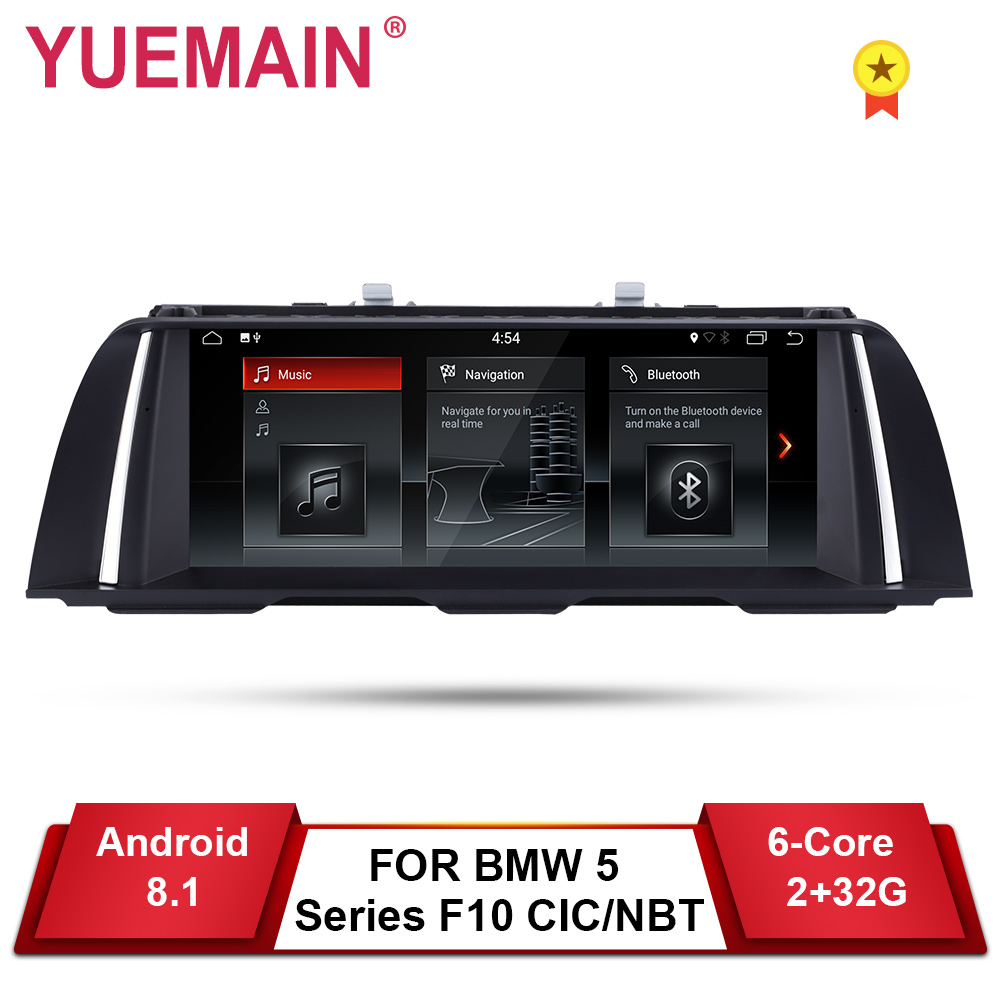 YUEMAIN android 8.1 Car DVD GPS Player For BMW 5 Series F10 F11 (2011-2016) CIC/NBT Auto Radio Multimedia Navigation 520i Stereo
