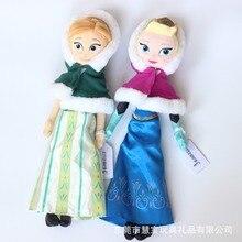 Зима плюшевые игрушки куклы принцесса кукла модели дети мягкая игрушка девочка подарок на день рождения 40 см