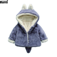 Famli Newborn Kids Winter Coats Infant Baby Girl Thick Fake Fur Warm Boys Solid Casual Hooded