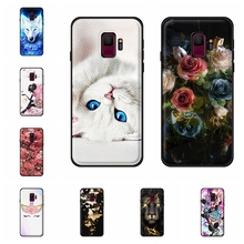 For Samsung Galaxy S9 Case Soft TPU Leather G960F Cover Flowers Patterned Funda Bag