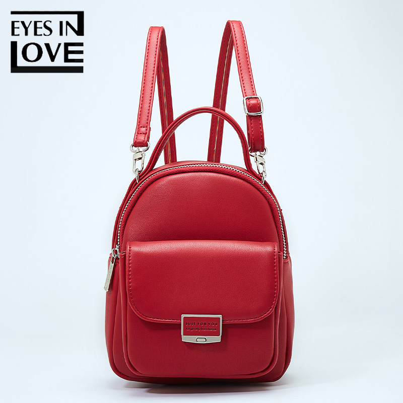 Eyes In Love Fashion Leather Backpack Female Small School Backpack For Teenage Girls Quality Pu Rucksack Women Bags Mini Mochila crocodile small backpack girls fashion pu leather backpacks summer school bags teenagers women back bags rucksack mochila mini