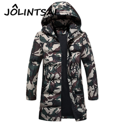 Winter parka men thicken wadded jacket camouflage long hooded collar down padded jacket outerwear male down.jpg 250x250