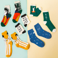 Funny Cartoon Girl Patterned Women Ankle Cotton Socks Short Hipster Japanese Casual Creative Summer Art Sox