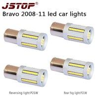 JSTOP 4pcs/set Bravo 2008 11 car lamps 1500LM Rear fog bulbs 1156 P21W Ba15s led canbus 6000k No error 12 24V led Reverse Lights
