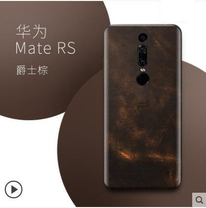 Huawei Mate RS case Genuine leather.Paste 360 degree all-leather leather phone case for huawei mate rs with tracking code