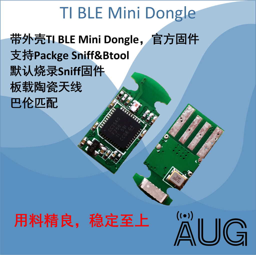 TI BLE Dongle MINI CC2540 Packet Sniffer BTool Housings ti bluetooth 4 0 ble mini development kit cc2540dk mini cc2541dk mini official tutorial