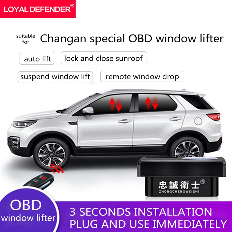 OBD Auto Window Lifting For Changan CS15/CS35/CS55/CS75/CS95 Range Rover And Evoque And Discovery Car Remote