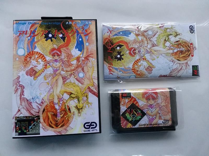 Caixa + Manual + Cartucho! Jogo Alisia Dragon Versão Japão! Md: