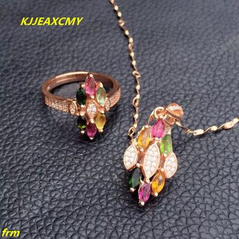 KJJEAXCMY Fine jewelry 925 silver inlaid natural color tourmaline female models jewelry set flawless