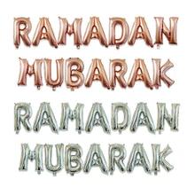 RAMADAN MUBARAK  Gold Silver Foil Letter Balloons for Muslim Islamic Party Decor Eid al-firt Ramadan Balls Supply