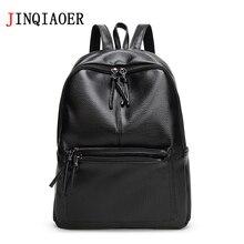 Женские кавер-группа Рюкзаки Высокое качество известных брендов Модные женские кожаный рюкзак школьные рюкзаки для девочек-подростков