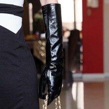 40cm(15.75) long plain style genuine patent leather elbow evening gloves black