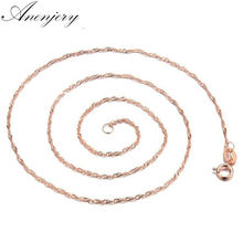 Anenjery 925 Sterling Silver Water-wave Chain Necklace Rose Gold Color Women Jewelry kolye collares S-N14 (Diameter 1.8mm)(China)