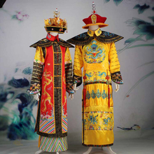 China Ancient Qing Dynasty Emperor empress Queen prince Royal Couple Clothes Gown Robe With Hat Halloween Xmas Cosplay Costume